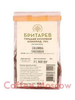 Бритарев горький 70% какао 100 гр