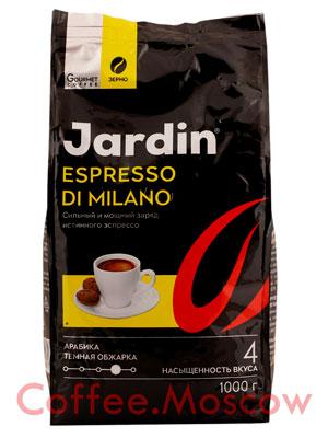 Кофе Jardin в зернах Espresso Stile di Milano 1 кг