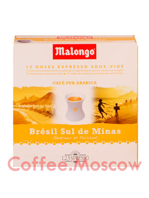 Кофе Malongo в чалдах Brasil Sul de Minas