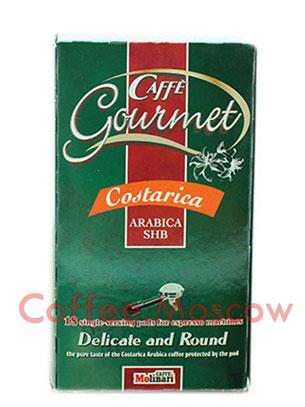 Кофе Molinari в чалдах Costarika