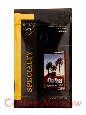 Кофе Блюз  Cuba Altura Lavado в зернах 1 кг