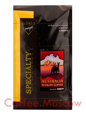 Кофе Блюз Australia Skybury в зернах 1 кг