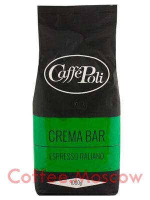 Кофе Poli (Поли) в зернах Crema Bar 1кг