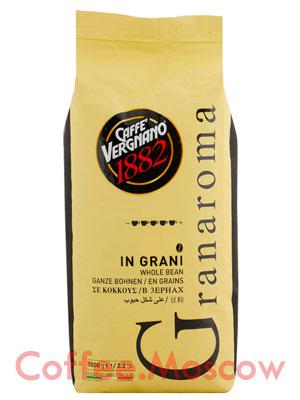 Кофе Vergnano в зернах Gran Aroma Bar 1 кг