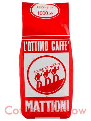 Кофе Hausbrandt в зернах Mattioni 1 кг