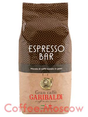 Кофе Garibaldi в зернах ESPRESSO Bar 1 кг