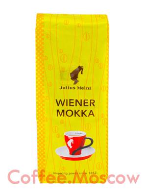 Кофе Julius Meinl (Юлиус Майнл) в зернах Wiener Mokka 250 гр