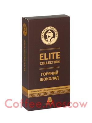 Кофе Царское Подворье в капсулах Горячий шоколад 10 капсул