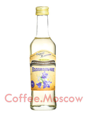 Сироп Классик Колокольчик 0,25 л