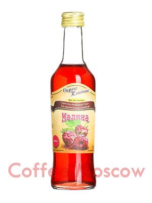 Сироп Классик Малина 0,25 л