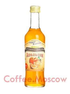 Сироп Классик Апельсин 0,25 л