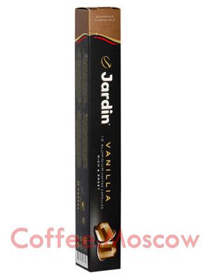Jardin Nespresso Vanillia 10 капсул
