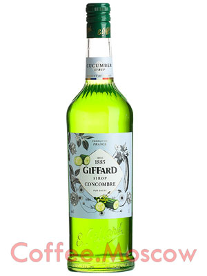 Сироп Giffard Огурец