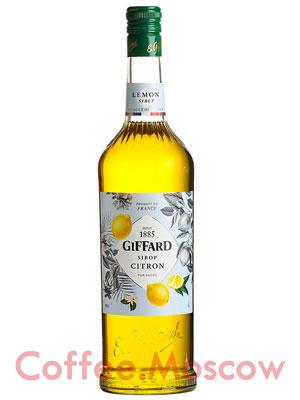 Сироп Giffard Лимон 1л