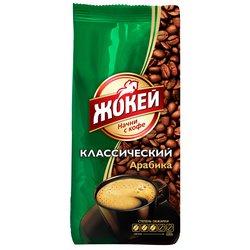 Кофе Жокей в зернах Классический 250 гр