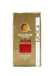 Кофе Musetti молотый 100% Arabica