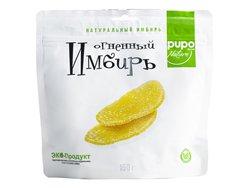 Имбирь огненный Pupo 150 гр в.у