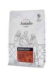 Кофе Amado в зернах Бразильский Сантос 200 гр