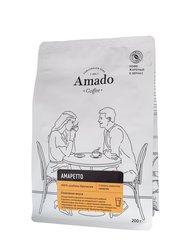 Кофе Amado в зернах Амаретто 200 гр