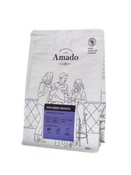 Кофе Amado в зернах Марагоджип Никарагуа 200 гр
