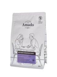 Кофе Amado в зернах Марагоджип Фрфнцузская ваниль 200 гр