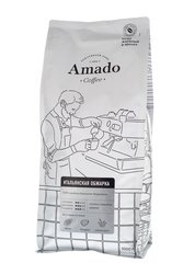 Кофе Amado в зернах Итальянская обжарка 1000 гр