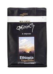 Кофе Блюз Ethiopia Yirgacheffee в зернах 200 гр