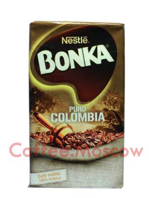 Кофе Bonka молотый Puro Colombia