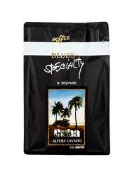 Кофе Блюз в зернах Куба Альтура 200 гр