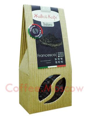 Живой кофе в зернах Франческа 200 гр