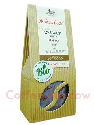 Живой кофе в зернах Эспрессо Эквадор 200 гр