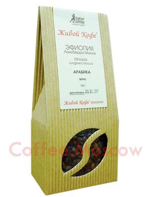 Живой кофе в зернах Эфиопия Лонгберри Мокка 200 гр