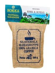 Кофе Rokka в зернах Марагоджип Гватемала  500 г