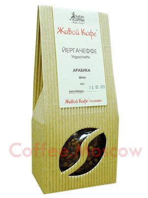Живой кофе в зернах Йергачеффе 200 гр