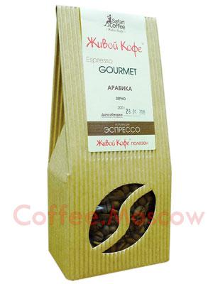 Живой кофе в зернах Эспрессо Гурме 200 гр