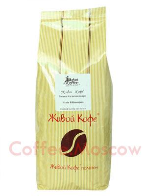 Живой кофе в зернах Кения Килиманджаро 1 кг