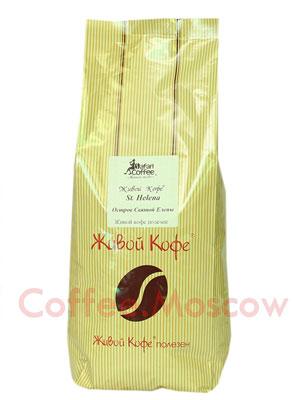 Живой кофе в зернах остров Святой Елены 1 кг