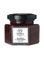 Мармелад Банка. Лаборатория вкуса Малина с лавандой 120 гр