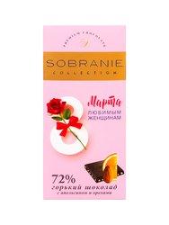 Sobranie Горький шоколад 72% с Апельсином и Орехами 90 г (Роза)