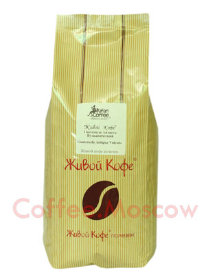 Живой кофе в зернах Гватемала Антигуа Вулканический 1 кг