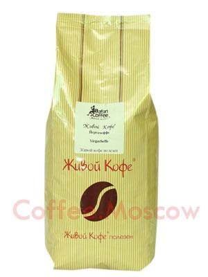 Живой кофе в зернах Йергачеффе 1 кг