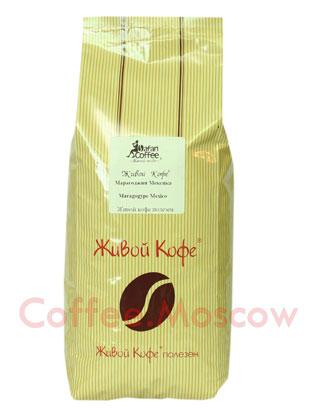 Живой кофе в зернах Марагоджип Мексика 1 кг