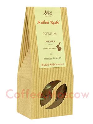 Живой кофе молотый Эспрессо Премиум помол для турки 200 гр