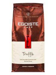 Кофе Egoiste в зернах Truffle 1 кг