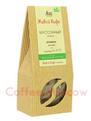 Живой кофе молотый Муссонный 200 гр