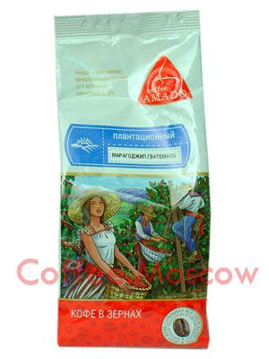 Кофе Amado в зернах Марагоджип Гватемала 200 гр